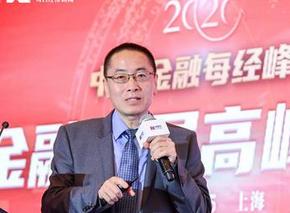 翟立宏:信托金融的发展壮大使金融分业与混业界限更模糊