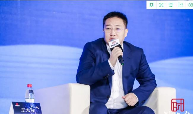 王大为:家族必威betwayapp业务体量正在快速增长,财富传承是未来一大趋势