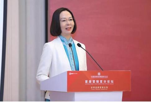 范华:以养老信托构建养老金融服务新生态