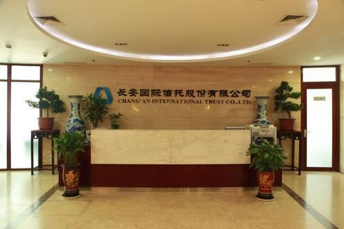 长安信托资本市场事业部招聘(上海)