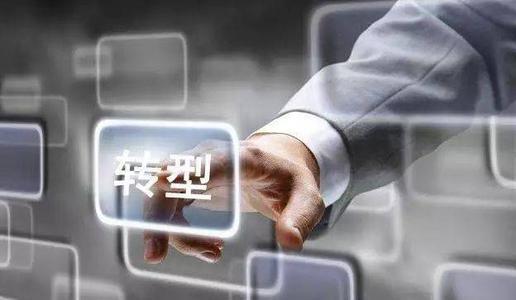 姚江涛 袁田:试点信托银行深化信托业转型