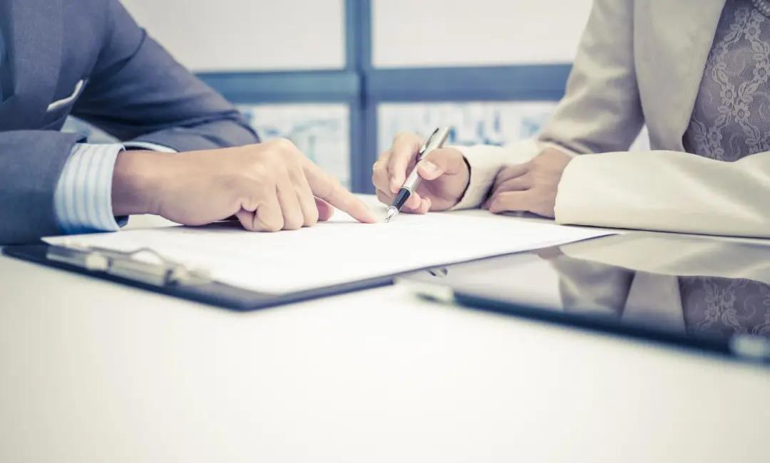 建信信托招聘投资、研究、产品岗位