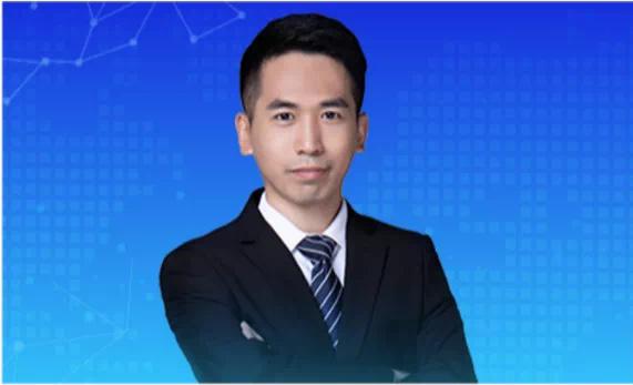 袁吉伟:信托国际化业务发展趋势