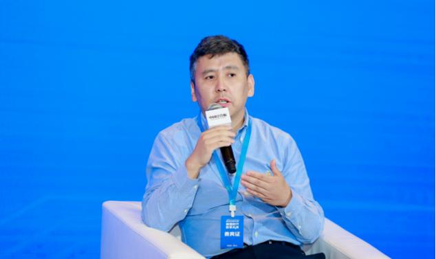 云南信托贾岩:中小金融企业应尽早拥抱数字化转型