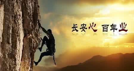 长安国际信托股份有限公司招聘(上海)