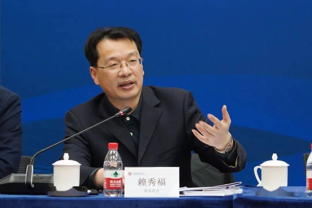赖秀福:推动信托法在信托业高质量发展中发挥更大作用