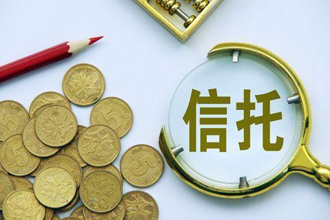 财信信托:功能视角下日本信托业启示