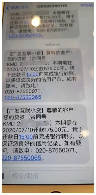 微信截图_20200711102532.png