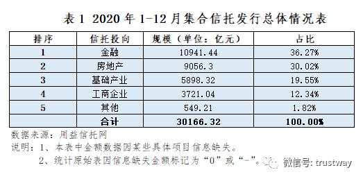 微信图片_20210222164429.png