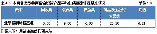 QQ截图20210511095124.jpg