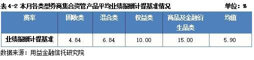 QQ截图20210610165801.jpg