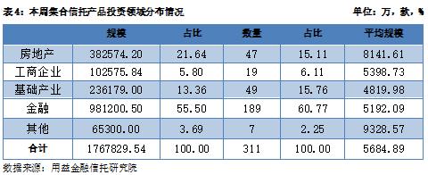 %GFU_RVG~U`X_~H4{{_{3%2.png