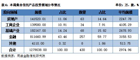 IGK8YBC$C~MSIS8NKSN$D%3.png